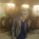 ウォーカーズ バー - 壁にはエエ感じの絵