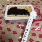 談合坂サービスエリア(上り線) スナックコーナー - ペロリ