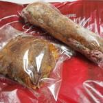 ル・プチメック 今出川店 - ローストビーフと青かびチーズ&紅茶のクロワッサン