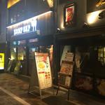 神田の肉バル RUMP CAP - 店舗外観