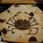 銀座 きた福 - お皿
