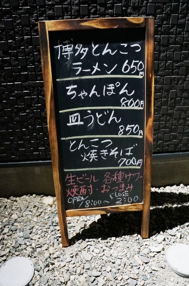 おっちゃん name=