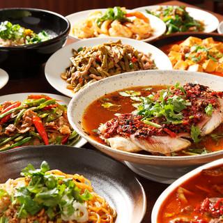 中国人のお客様のリピーター続出!中国湖南料理のお店です♪
