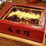 元祖本吉屋 - 「鰻のせいろ蒸し」の発祥です♪ 「特せいろ蒸し定食 (4800円)」