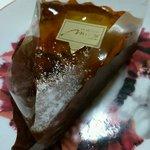 ル・パティシエ・ミキ - 料理写真:季節限定の芋栗タルト 432円