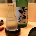 赤寶亭 - 司牡丹