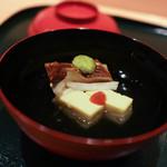 赤寶亭 - 鱧のユリ根の玉子豆腐と松茸のお椀