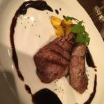 個室×肉バル×樽生ワイン 俺ん家キング - 和牛ハラミの炙り  バルサミコソース