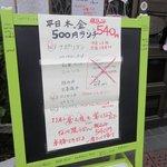 Cafeつばさ - ランチメニュー2016.11.04
