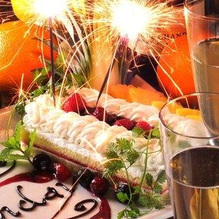 誕生日・記念日にサプライズケーキ◎
