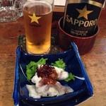 一富 - ビール&お通し