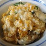加福食堂 - かき丼:アップ