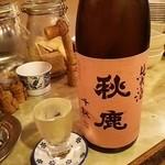 ワインと日本酒、時々シェリー - 日本酒  秋鹿