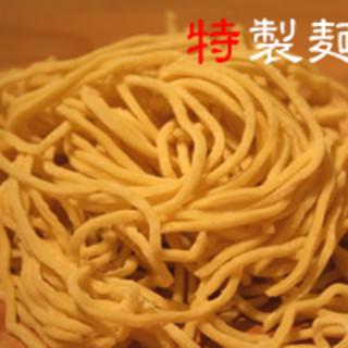麺は「油そば専門店」だからこそできる特注自家製麺を使用。