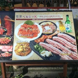 お肉は100g以上