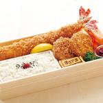 ジャンボ海老まるやま門田店 - まるやま弁当 2,080円+税