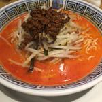希須林 担々麺屋 - 担々麺(980円)
