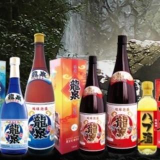 沖縄の地酒が楽しめます。