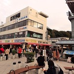 江の島 貝作 - 2016 店頭
