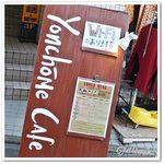 Yonchoumekafe -