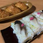 重乃井 - サイドメニューの、魚寿司と、おいなり