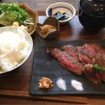 肉洋食オオタケ - お昼からガッツリ ステーキ定食