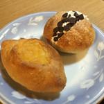 BRUNO - チーズのパンとチョコクリームのミニパン