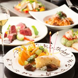 お誕生日は夜景&シャンパンでお祝い♪アニーバーサリーコース