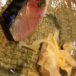 双葉寿司 - 〆鯖