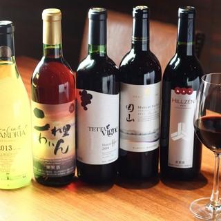 岡山の食材には岡山のワインを!