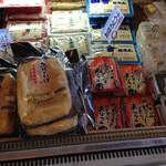 富成伍郎商店 - 店内豆腐コーナー