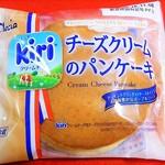 プレシア アウトレットショップ - チーズクリームのパンケーキ¥158