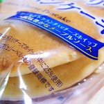 プレシア アウトレットショップ - kiri®クリームチーズをアーモンド入りホイップ中に25%使用