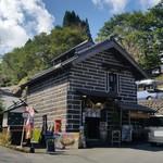 58587834 - 約120年前の石造りの酒蔵を移築したカフェ