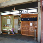 尾張屋 - 2014/04