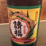 ゆんたく屋 - 石垣島の泡盛 せいふく 30度 500円
