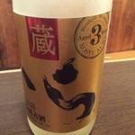 ゆんたく屋 - 本島名護市 蔵 3年古酒 25度 550円