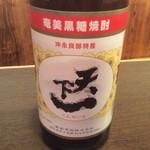 ゆんたく屋 - 永良部島の黒糖焼酎 天下一 30度 600円