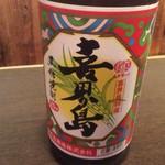 ゆんたく屋 - 喜界島の黒糖焼酎 喜界島 25度 450円