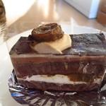 お菓子の家 福茶 - チョコバナナ250円