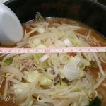 味一番サッポロラーメン - 料理写真:味噌ラーメン450円(麺固め)丼の直径22cm