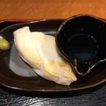 MMCオーガニックカフェ - 厚焼き笹かま