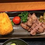 MMCオーガニックカフェ - 牛タン&南蛮の味噌漬け&蔵王山麓ミルクグラタンコロッケ