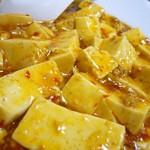 中国家庭料理大連 - 050921大連麻婆豆腐.jpg