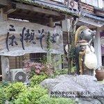 Tokosesoba - 静かな佇まいのお店です