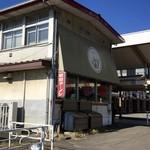 駅前ラーメン - 外観