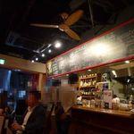 American Bar BASIL -