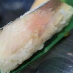 丸田屋 - これもおいしいんです