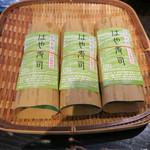 丸田屋 - お寿司