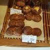 nagi - 料理写真:「クリームチーズ入りクルミクランベリー」250円税抜・「クルミ&いちじく」240円税抜